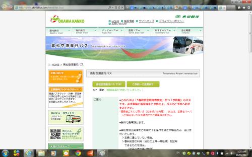 Takamatsu Airport bus